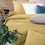 images/product/150/077/7/077726/drap-plat-coton-lave-180-cm-cottage-jaune-moutarde_77726_1_1582807822