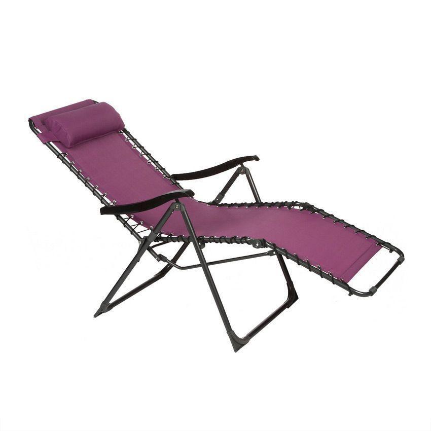 Fauteuil d tente silos prune fauteuil d tente eminza - Fauteuil detente jardin ...