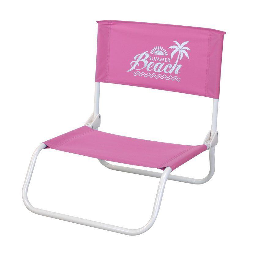 cale dos rose mobilier de camping et gonflable eminza. Black Bedroom Furniture Sets. Home Design Ideas